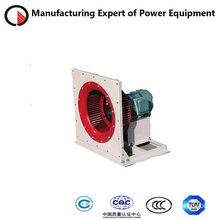 Centrifugal Ventilation Fan of Good Quality and Price