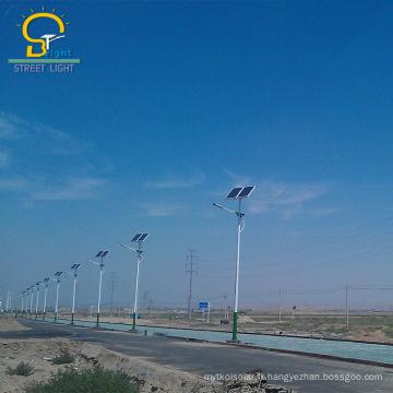 La marque célèbre chinoise adaptée aux besoins du client a mené le réverbère solaire extérieur