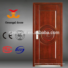 Exterior safty armor steel wooden door