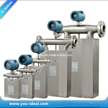 Mass Meter /Cheapest Mass Flowmeter From China