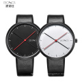 Fashion Sport Watch for Young Men