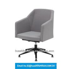 (S-010B-1) fauteuil de bureau sans roulettes