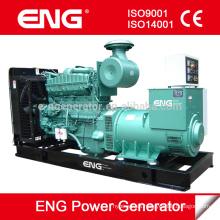 grupo electrógeno diesel refrigerado por agua con CUMMINS generador abierto 120kw