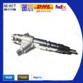 Injetores Common Rail Bosch 0445120078
