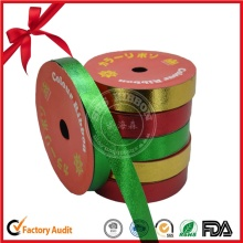 1cm Width Fabric Ribbon Roll with Factory Price