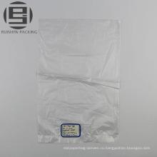 Прозрачный плоский мешок на крене для супермаркета