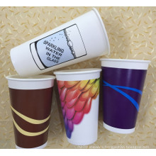 8-22oz Double Wall Coffee Cup with Single PE Coating