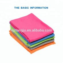 Ultra Compact-Perfect for Camping Gym Beach Bath Yoga microfiber towel