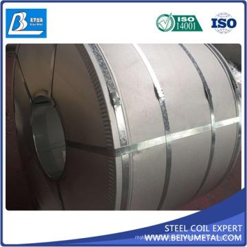 Dx51d + Az DC51D + Az Gl Galvalume Bobina de acero SGLCC