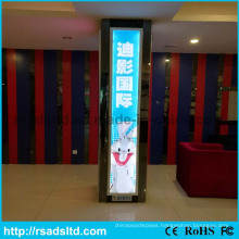 Exhibition LED Poster Frame Light Box