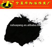 Carbón basado en polvo de carbón activado precio negro por tonelada
