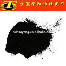 Coal based powder activated carbon price black per ton
