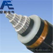 1-35кВ Cu / Al XLPE Сварочный / стальной силовой кабель