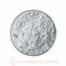 Natamycin Powder FCC/Food Grade/E235