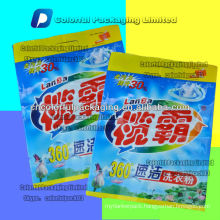 Plastic laminated bag for washing powder with euro hole/Washing powder line foiled bag with euro hole