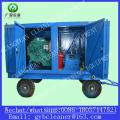 Diesel Engine High Pressure Cleaning Equipment Industrial Pipe Cleaning Machine