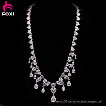 Очаровательный Белый Камень Золото Заполненное Свадебное Ожерелье