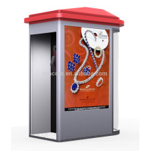 XXD-5 kiosk for searching information
