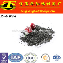 8%2A30+Granular+activated+carbon+supplier