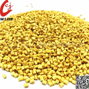 Pearly-luster Granules Masterbatch Yellow