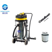 Commercial 80L Dry Vacuum Cleaner with Squeegee