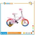 Wholesale Kids Bike 16 Inch Hi-ten Steel Children Beach Cruiser Bike