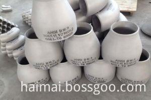 Aluminum Pipe Reducer