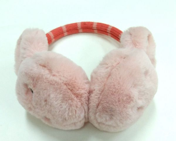 Girls Cartoon Warm Earmuffs