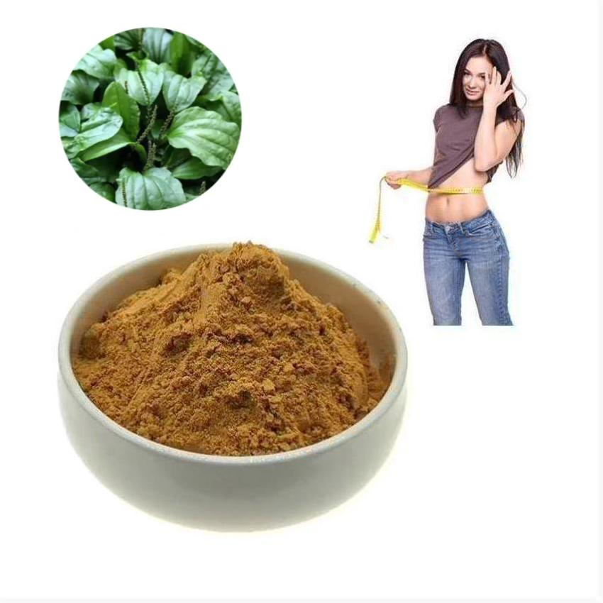 Plantain Seed Extract Jpg