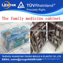 2013 New household high quality and good price the family medicine plastic first aid box injection mould