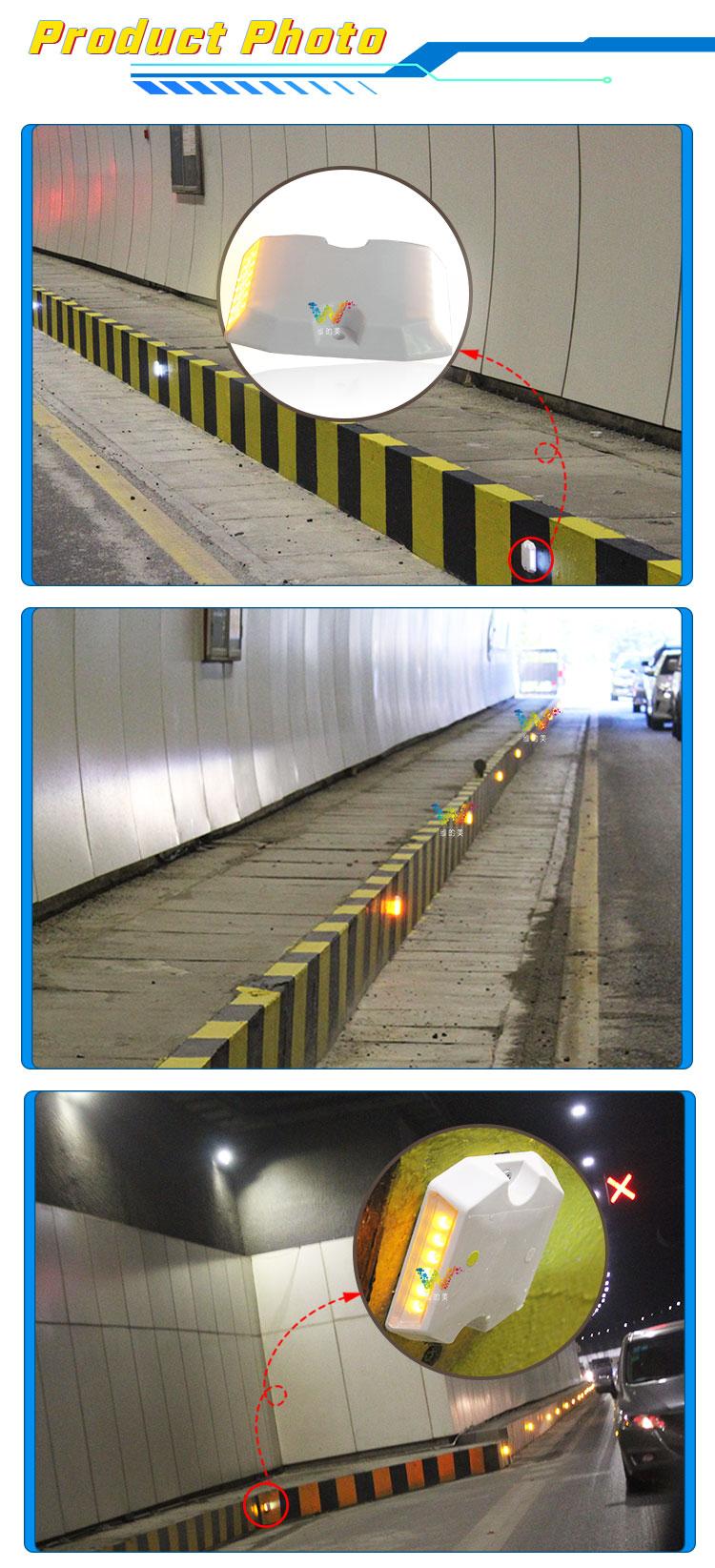 Tunnel plastic road stud-09