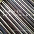 Ss400 S20c A36 1045 S45c 4140 Barre ronde en acier étiré à froid