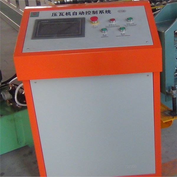 Cold Section Rolling Machine
