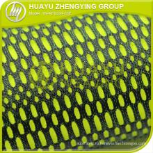 Новый стиль Модный дизайн сетки ткани для наружных сумок YN-KF0334-22E