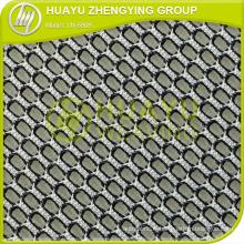 Tissu à mailles à la mode à haute qualité pour textiles à la maison YN-6808