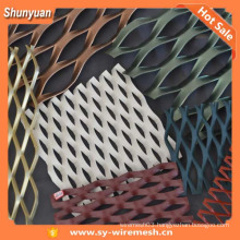 Factory price galvanized diamond aluminum expanded metal mesh for consruction or decoration