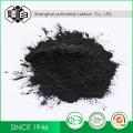 Alcohol de la purificación Norit Powder Carbón activado madera con la planta de China