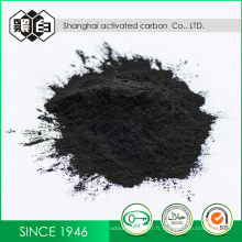 La technologie avancée de traitement de charbon actif granulé de charbon ne renaît jamais l'adsorption élevée