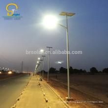 80w vent solaire hybride réverbère 60w 70w 90w 100w système d'éclairage de puissance solaire