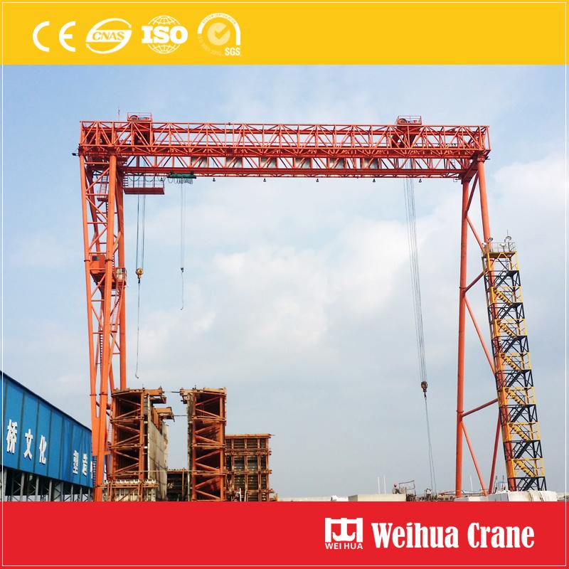 Double Truss Girder Gantry Crane