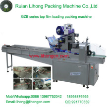 Gzb-250A High Speed Pillow-Type Automatic Fish Meat Wrapping Machine