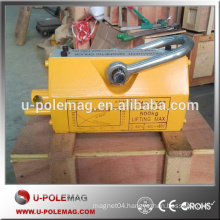 2016 Hot sale 100kg -6000kg permanent mag2016 Hot sale 100kg -6000kg permanent magnetic lifter/Strong permanent magnetic lifter