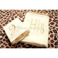 fil brodé teint un côté coupé pile son et sa serviette