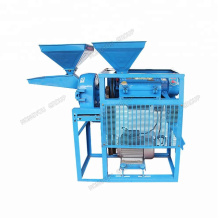 Machine de polissage de riz Mini-fraiseuse à farine de maïs