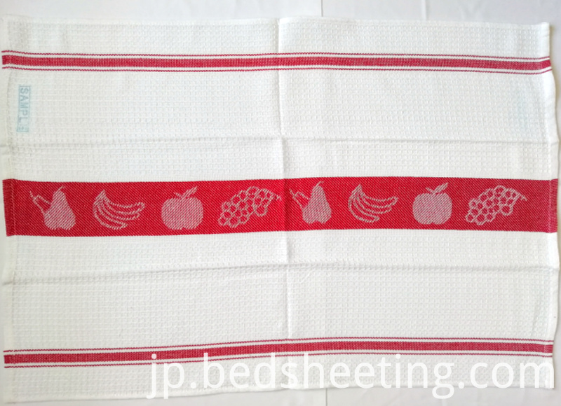 Red Cotton Fruits Jacquard Kitchen Towel