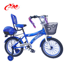 2018 Europe standard CE customized cheap kids bikes/freestyle mini baby bike/Google selling best kids bike sale