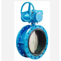 electric butterfly valve flang butterfly valve