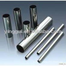 6005 7075 anodized aluminum tube