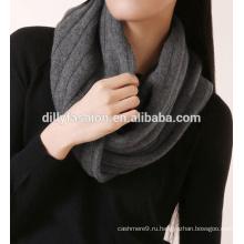 Оптовые женщины новая мода различные цвета трикотажные snood шарф