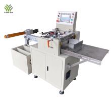 High speed paper sheeter self-adhesive tape cutting machine